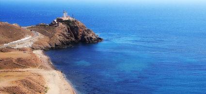 Parco naturale Cabo de Gata-Nijar